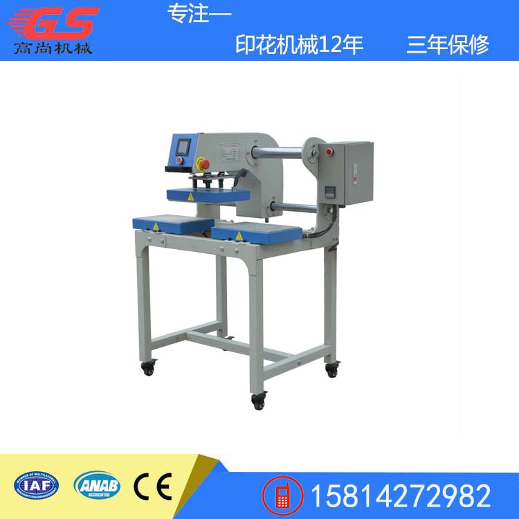 上滑式氣動雙工位三加熱燙畫機上下加熱粘合熱溶膠剝膠機服裝壓燙設備