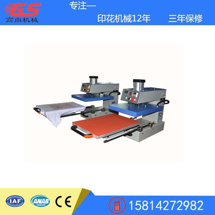 高尚厂家直销气动抽拉式单工位烫画机服装印花机压烫机设备4060CM