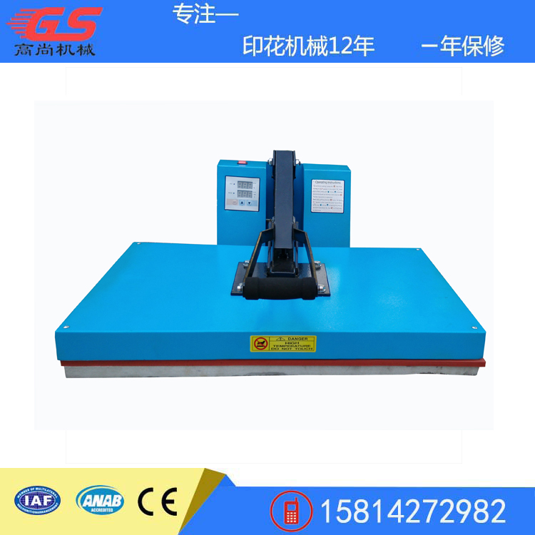 手動燙畫機服裝廠打樣設備布料印花壓燙設備高溫印字畫4060CM
