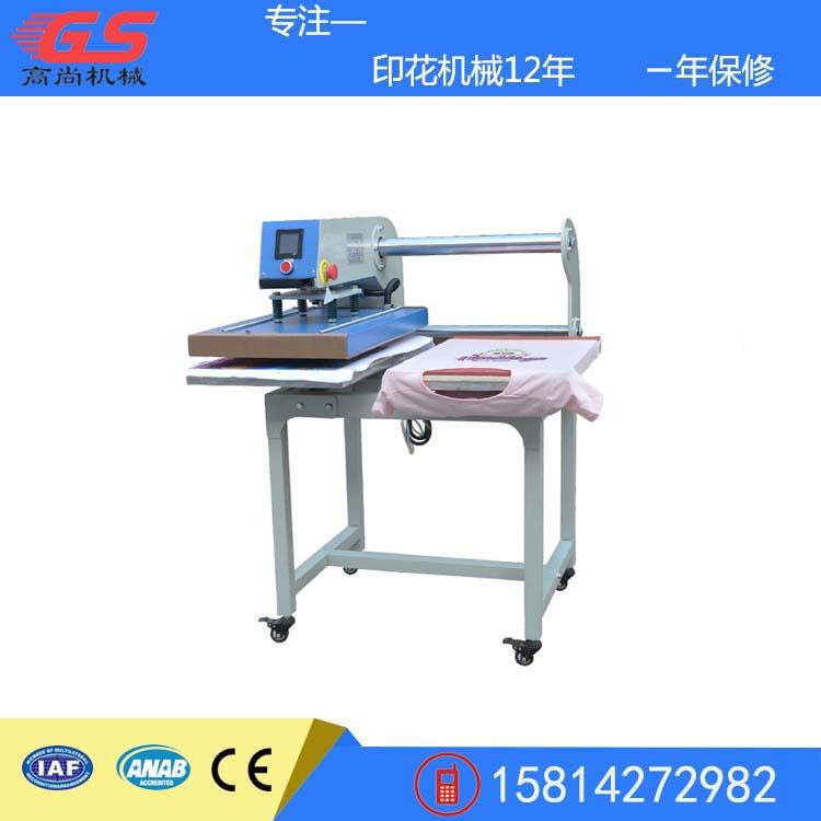上滑式氣動雙工位燙畫機陶瓷玻璃鋁板印花設備廠家直銷廣州深圳