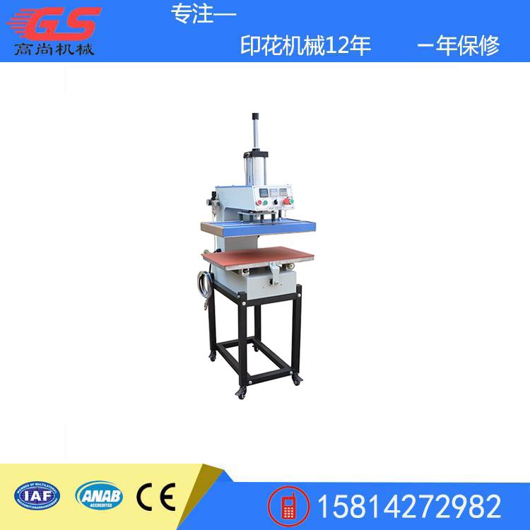 气动单工位烫画机全自动压烫机服装布料平板压印字画4060CM
