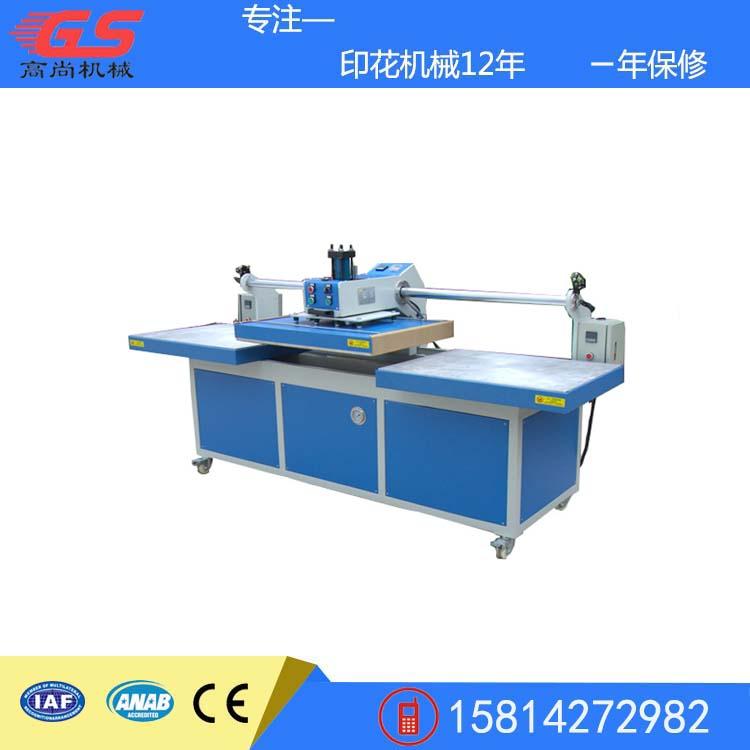 廠家直銷液壓大幅面雙工位熱溶膠機6080CM壓力大穩定上下發熱剝膠機