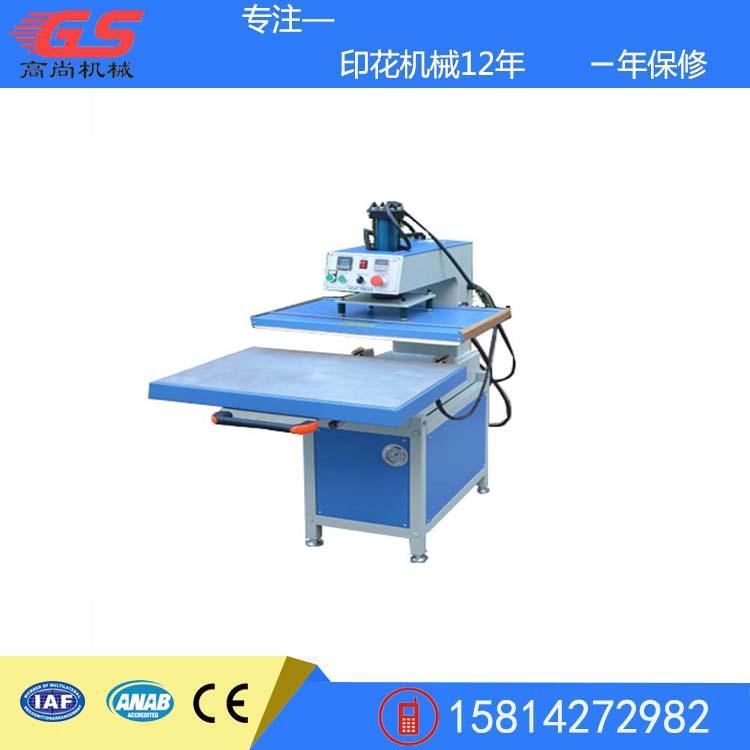 厂家直销5070个性印花服装热熔胶机热转印烫画机上下发热剥胶机压胶烫画