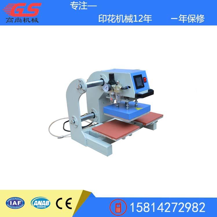 厂家直销高尚品牌上滑式气动双工位烫标机烫画机热转印机1515CM