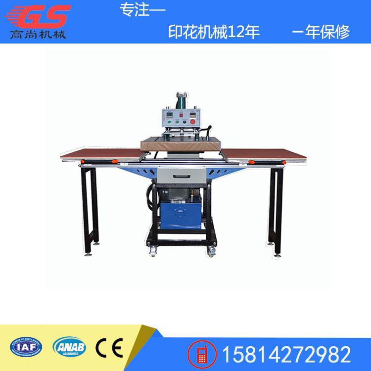 廠家直銷液壓雙工位壓燙機上下加熱雙面印花設備拉網布輕便服裝6080