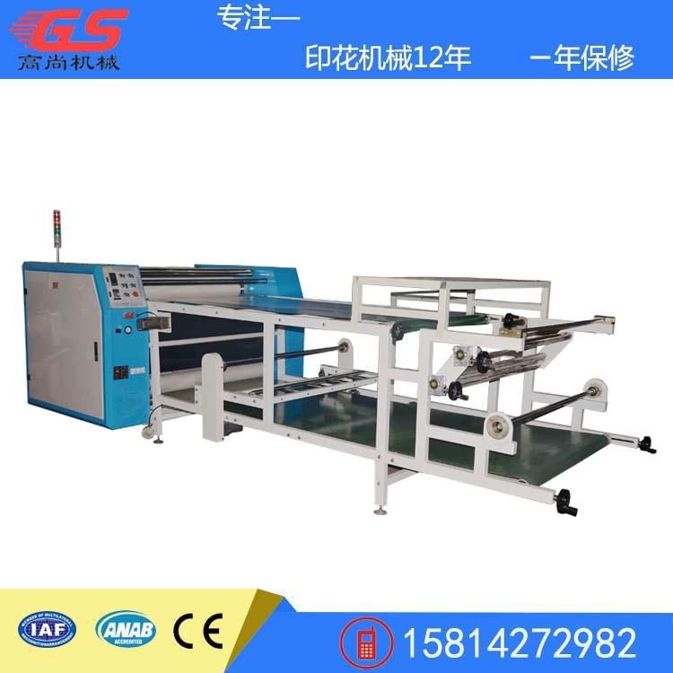 厂家直销成衣裁片鼠标垫滚筒热转印机尺寸定制60170CM浙江厂家直销