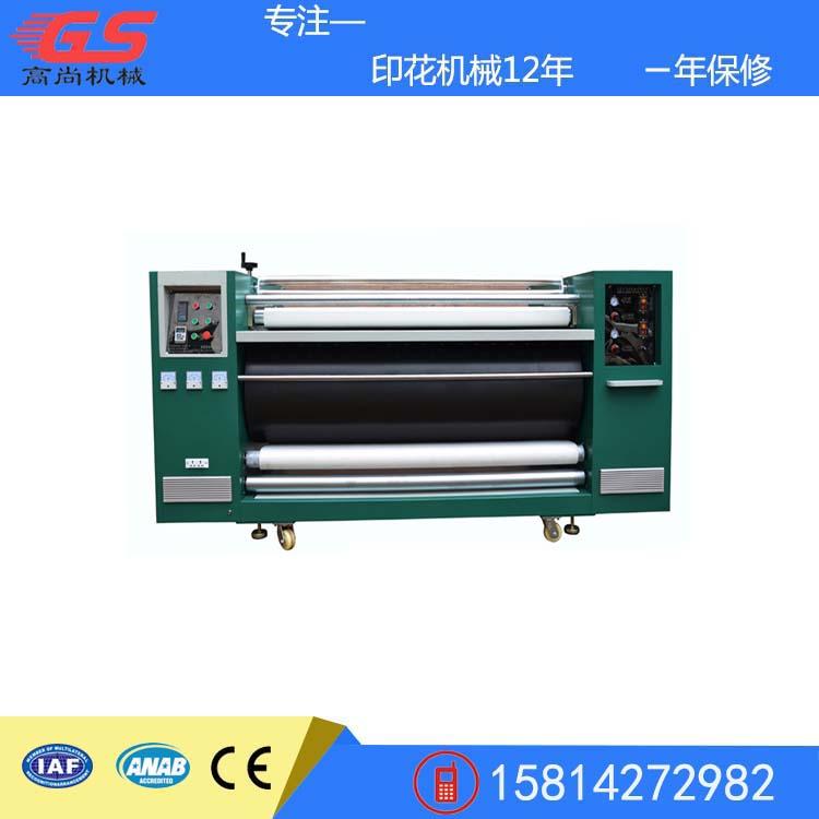 東莞廠家直銷高速滾筒數碼印花機100190尺寸定制卷對卷匹布印花