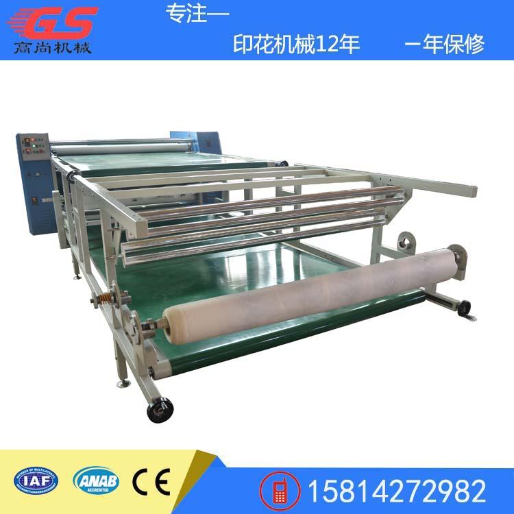 福建河北厂家直销批发定制数码印花机上下输送带热转印机器60190裁片
