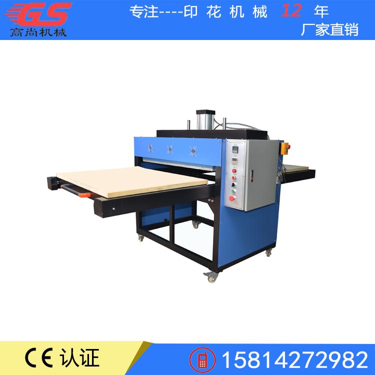 東莞深圳廠家直銷氣動全自動大幅面升華轉印機80100CM服裝布料印花