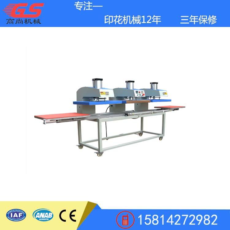 东莞厂家供应气动三工位冷热压烫机ENV苹果保护套热压冷压定型