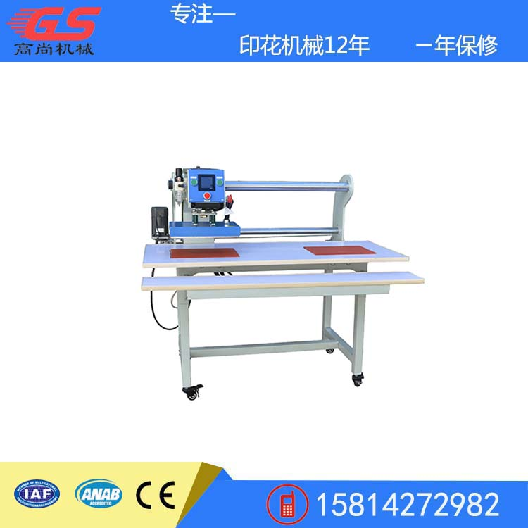 深圳廣州廠家直銷全自動點動燙畫機2030CM激光定位燙標燙膠膜