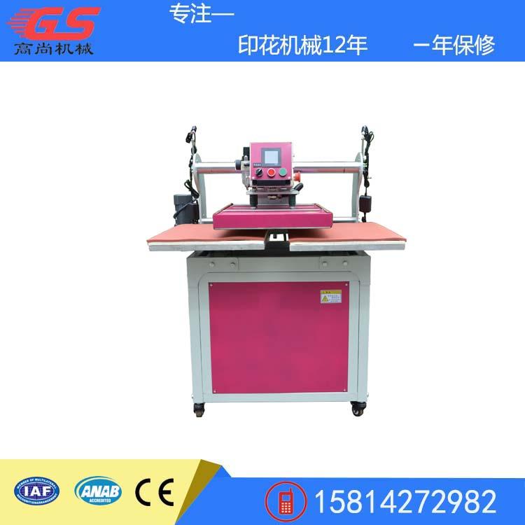 厂家直销大副面气动双工位烫画机服装烫钻自动烫画机激光定位