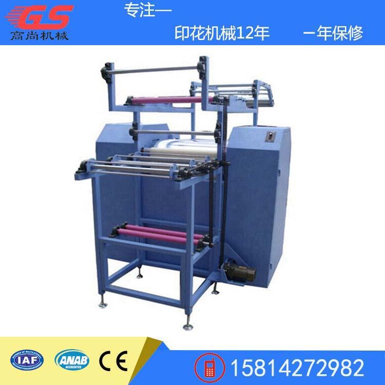 滾筒熱轉印織帶印花機掛帶上印花高速熱壓機跑馬帶掛繩印刷設備