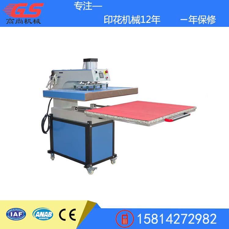 大幅面气动单工位烫钻烫画机服装T恤印花压烫机热转印机器80100
