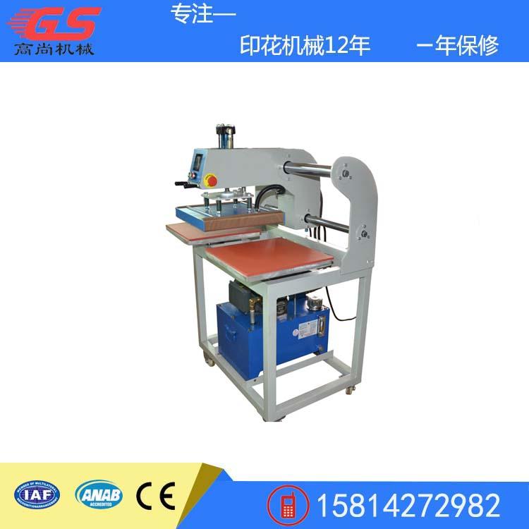 廣州深圳廠家直銷液壓雙工位燙畫機3838CM機頭移動服裝燙印設備