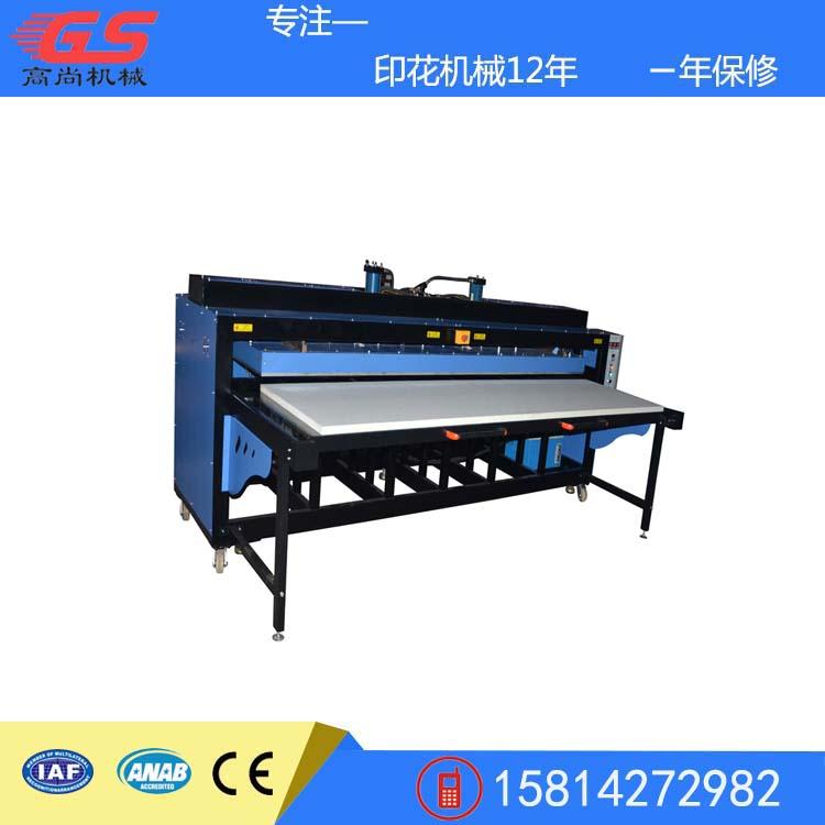 东莞茶山厂家直销大型液压压烫机80300平板布料上印花图案设备