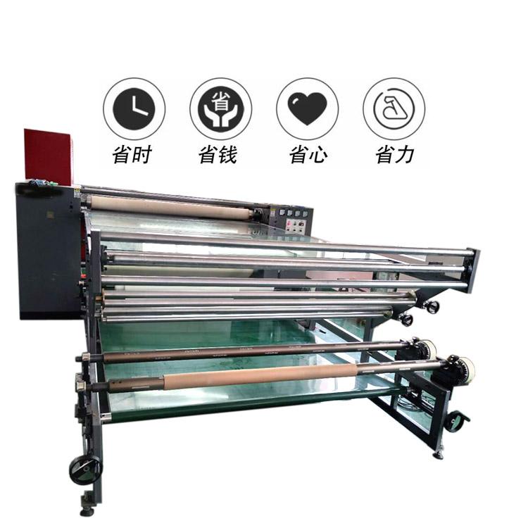 热转移印花机供应商