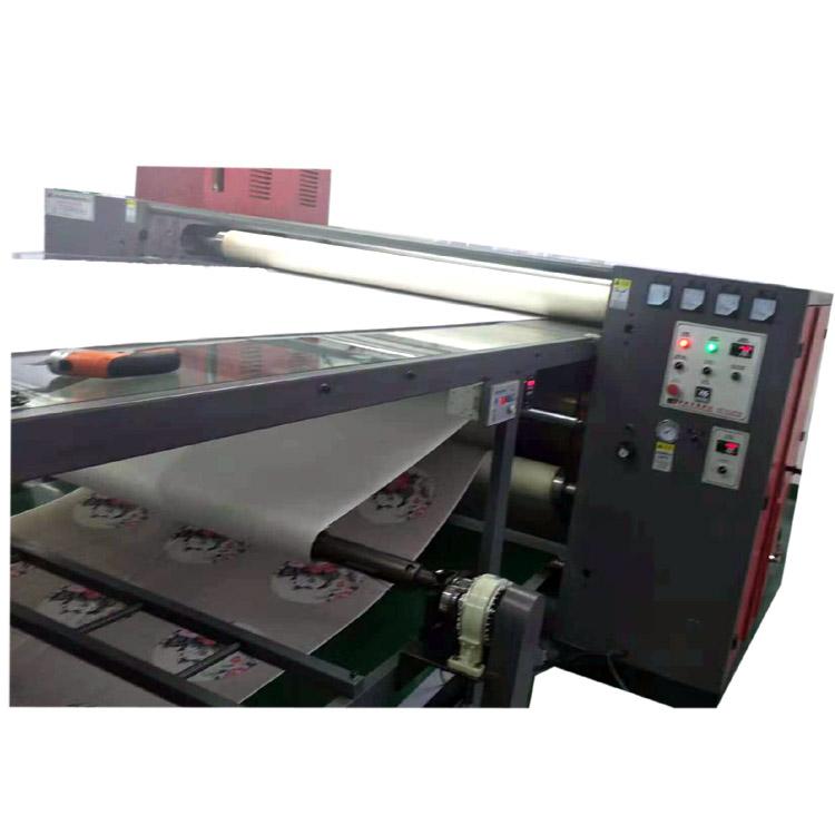 无锡宝银专业生产热转移印花机