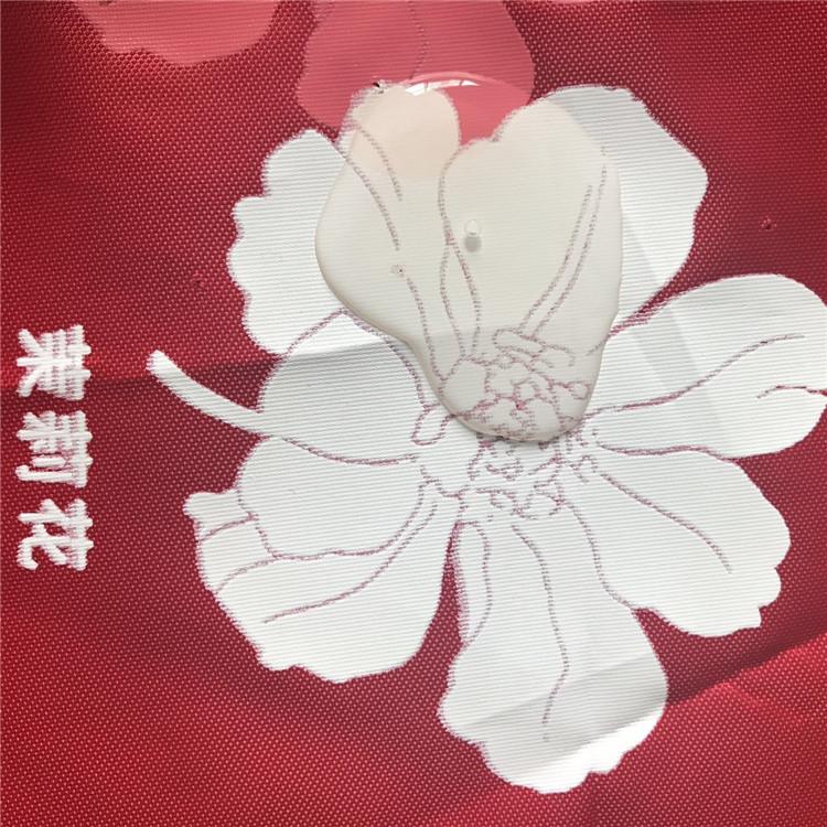 防水尼龙丝印花材胶浆