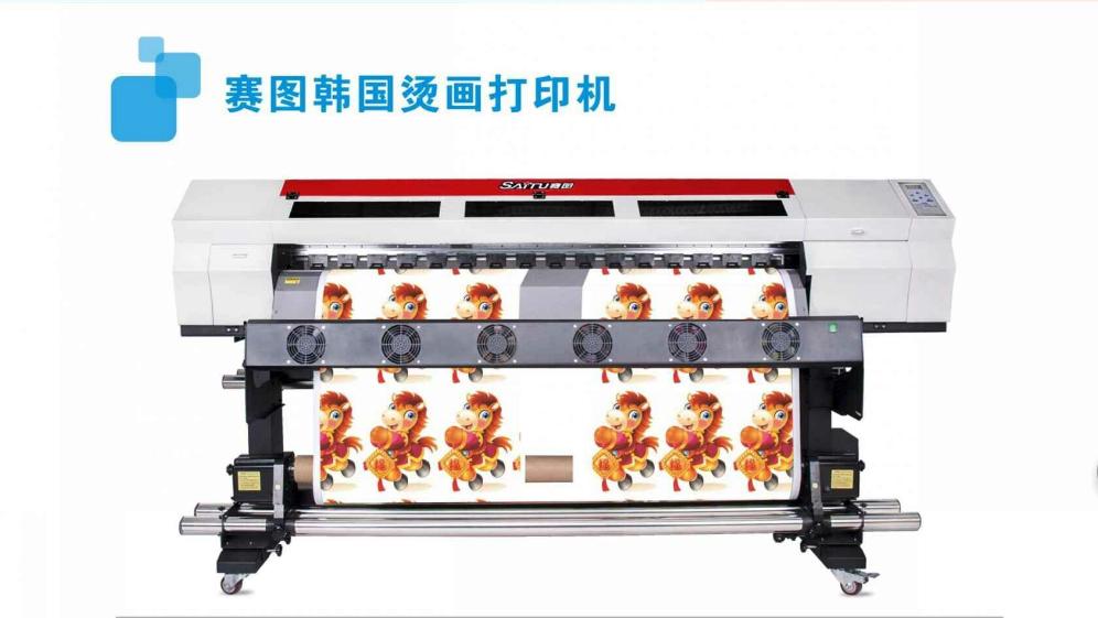 赛图韩国烫画打印机