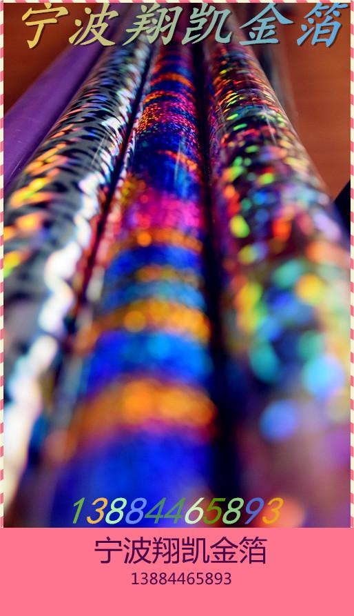 寧波專業印花燙金材料