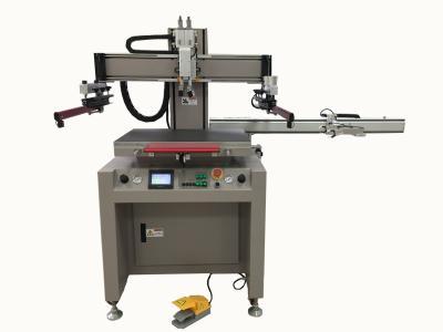 鋼化玻璃絲印機燈具面板移印機全自動玻璃印刷機
