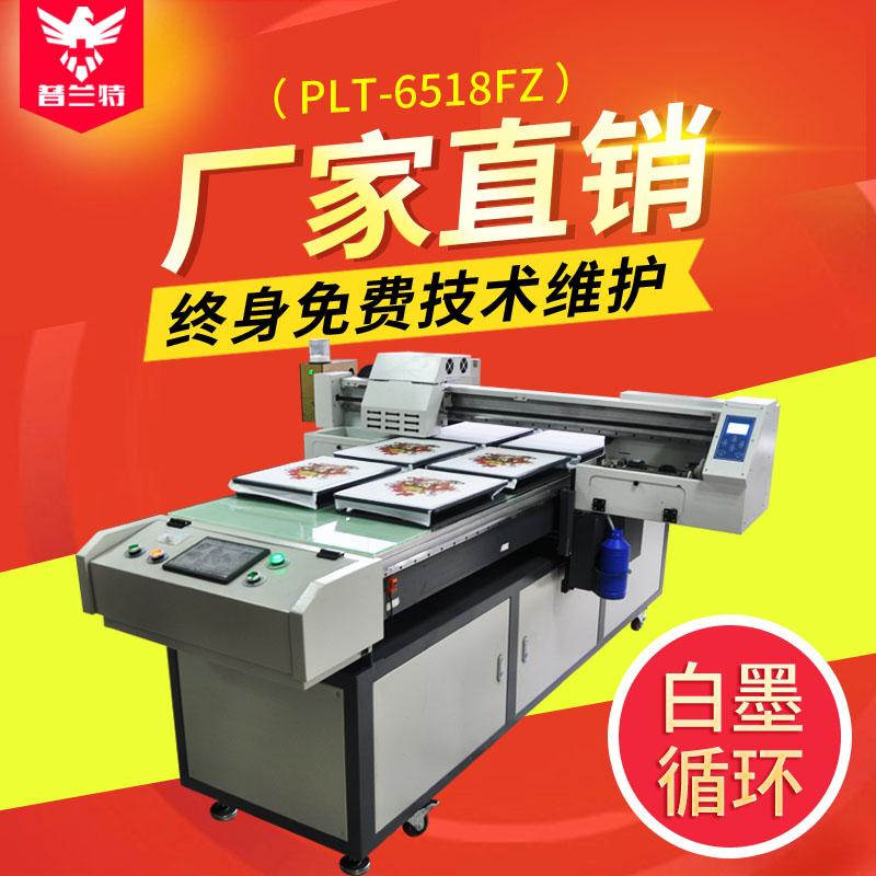 深圳源头工场提供T恤数码数码印花,打扮衣服图案本性印花设置装备摆设