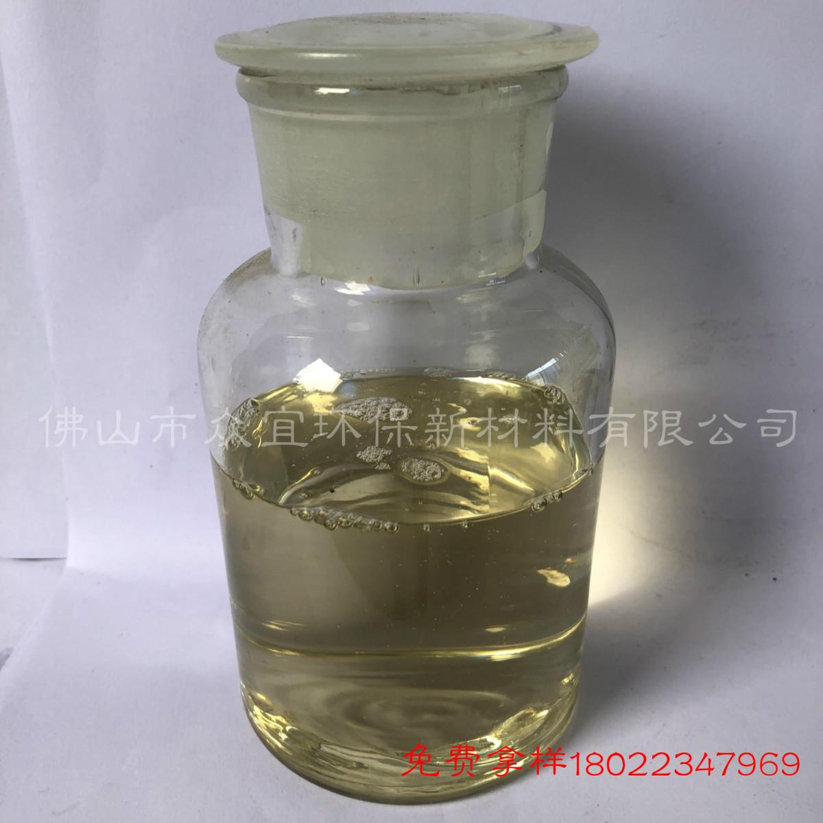 厂家低价批发环保固色剂印花专用固色剂超强牢固催化剂