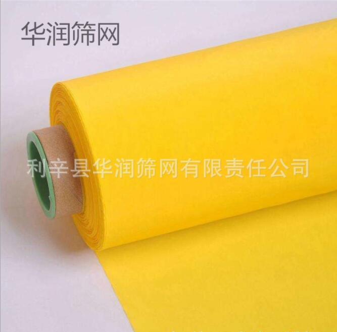 华润高张力好品质丝印网纱印刷材料印刷网纱127丝印耗材涤纶网