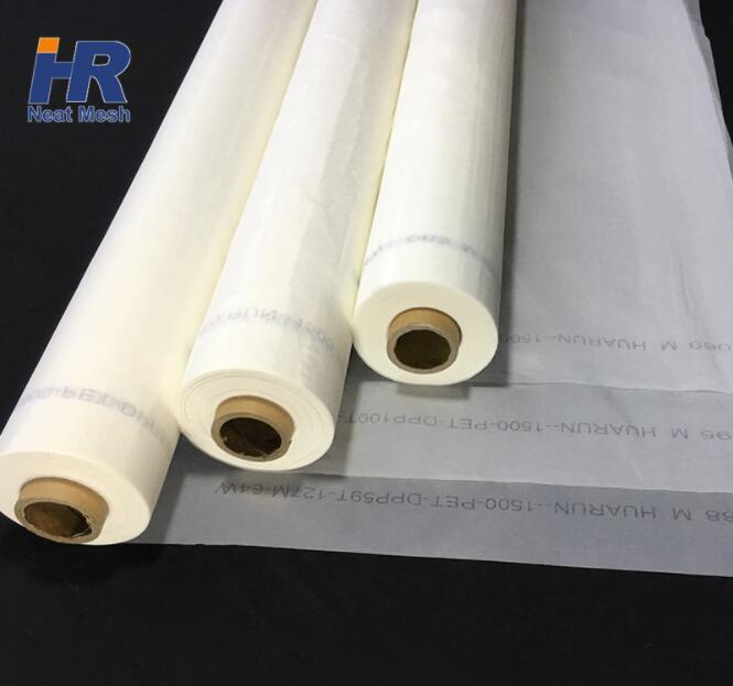 华润高性能高张力优质丝印网纱涤纶网丝印印刷材料丝印网版制作