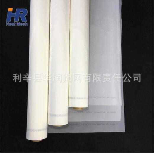 好品质高张力涤纶网100目丝印网纱适用于纺织品印花