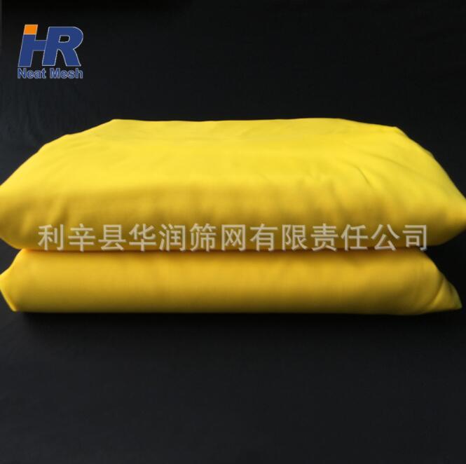 华润热销好品质尼龙网涤纶网适用于音响的防尘