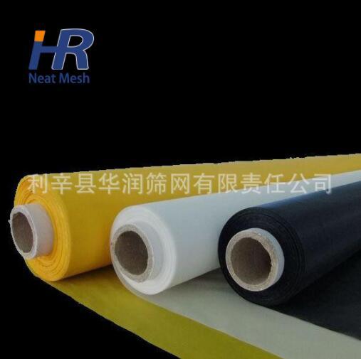 华润热销耐磨尼龙网涤纶网可适用于热分切条切圆片