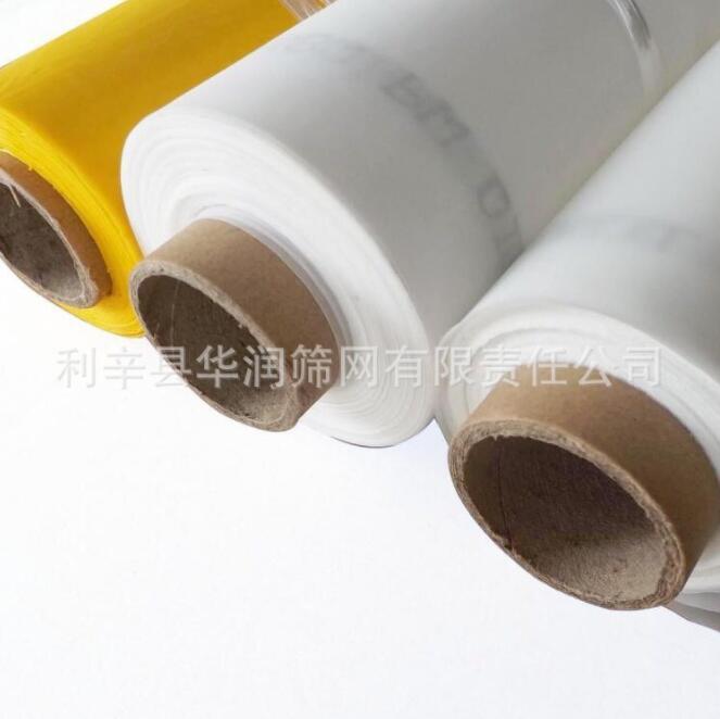 华润直销高张力200目玻璃丝印网纱太阳能电池板加厚涤纶网印刷网