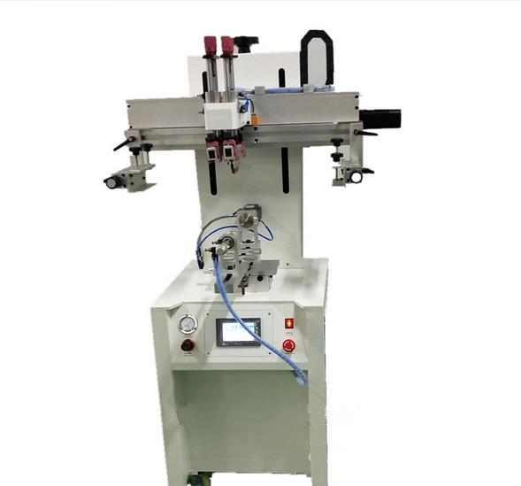 玻璃管絲印機玻璃杯玻璃瓶滾印機酒瓶絲網印刷機