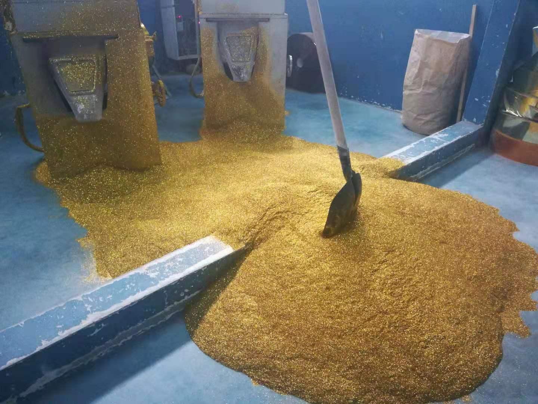 专业生产金葱粉,供应金葱粉