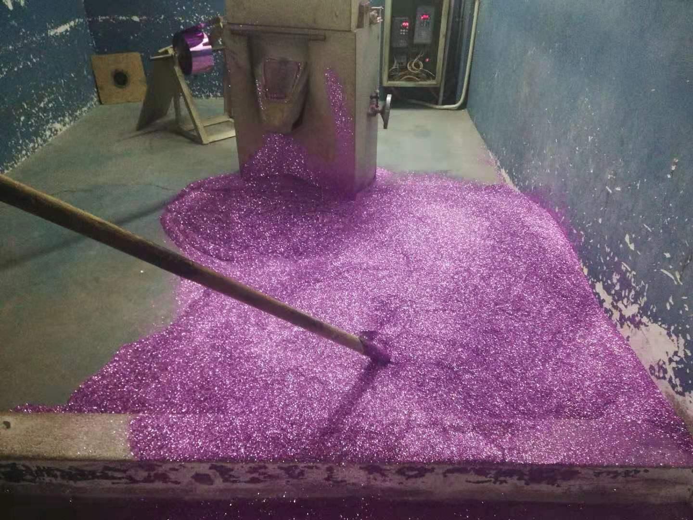 供应金葱粉
