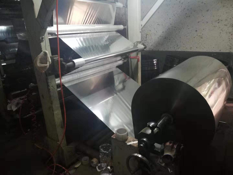 金葱粉生产