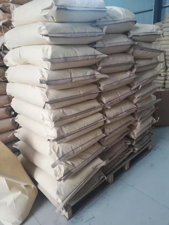 專業生產金蔥粉,印花材料,印花膠漿