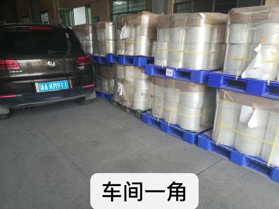 金葱粉生产车间