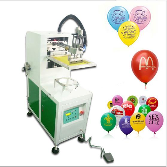 气球印刷机乳胶气球印刷机铝膜气球丝网印刷机