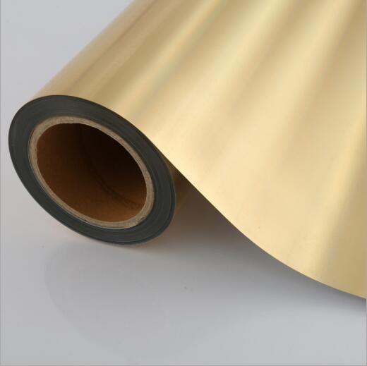 厂家热销PU刻字膜烫金纸热转印花膜服装球服刻字热转印膜