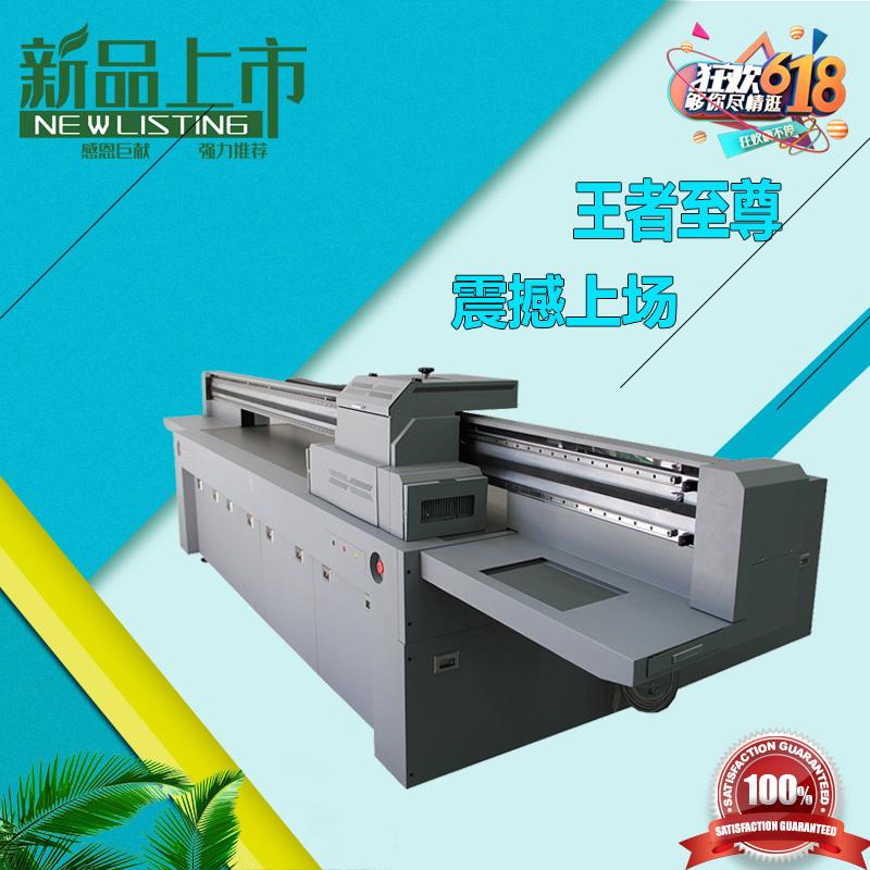 广告标识标牌雪弗板uv打印机pvc发泡板亚克力3D浮雕uv平板打印机