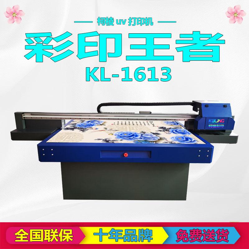 pvc杯垫打印机创意卡通咖啡杯垫uv平板打印机隔热防水杯垫印刷机