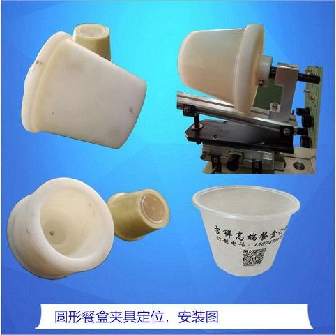 纸碗丝网印刷机圆碗丝印机餐盒印刷机餐盖丝印机厂家
