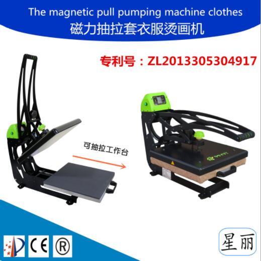 進口手動燙畫機手動磁吸燙印機T恤球衣印號機可套衣服進口燙畫機