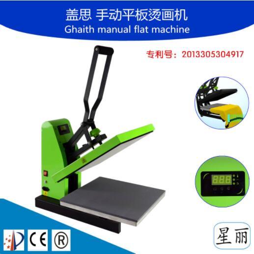 手动烫画机高压球衣印号机服装印画机diy机器加工进口热烫机