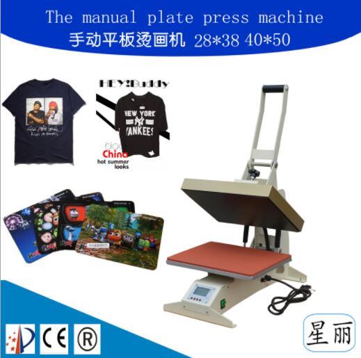 手动烫标机手动高压烫画机平板压烫机t恤热转印机器