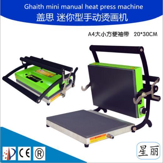 燙畫機服裝印燙機手動壓印機壓燙LOGO燙標機手動燙嘜機