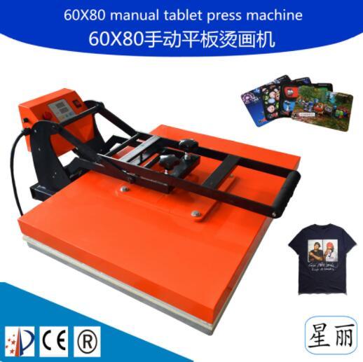 手动平板烫画机服装手动烫钻机T恤热转印机鼠标垫压烫机